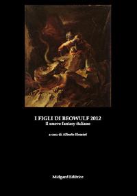 beowulf_2012
