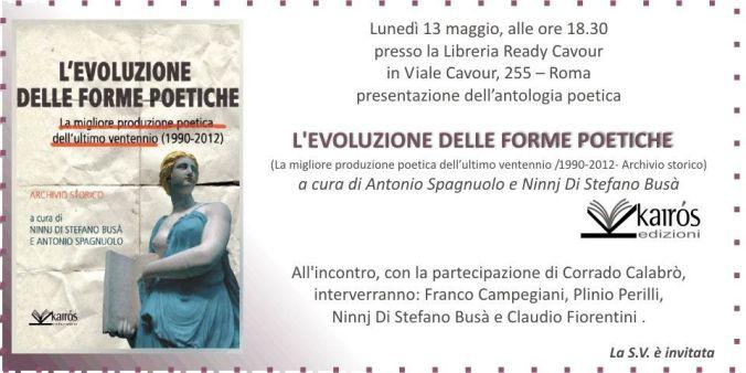 13.05.13 invitoantologia Roma (1)