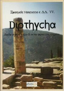Dipthycha_original_front_cover_600
