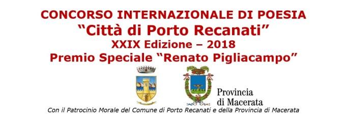 banner premio pigliacampo 2018
