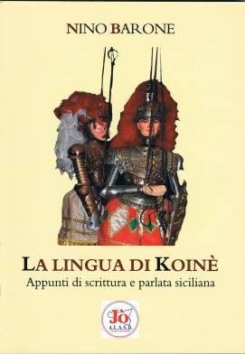 La lingua di KOINE'.jpg